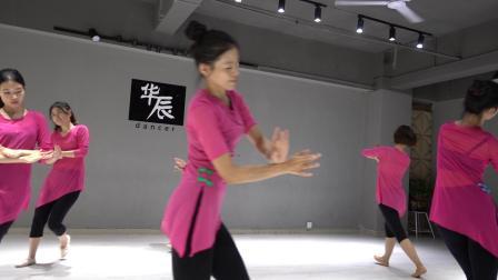 宝安舞蹈培训班,古典舞培训,成人形体舞蹈身韵组合练习