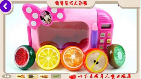 学习颜色与光滑的网球和微波汽车玩具肯尼斯惊喜蛋婴儿玩具