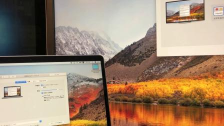 MacBook Pro 2018 Revew