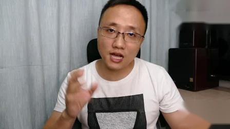 """580佛山""""商改住"""",楼市有援兵_邓浩志地产经济观察"""