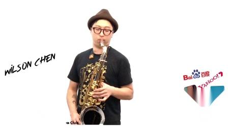 Tk薩克斯風嘉俊專款/中音/次中/音頻介紹