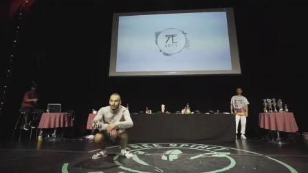 UKAY - FREE SPIRIT FESTIVAL 裁判表演