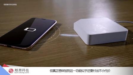 《科技一分钟》新iPhone搭载无线充电,充电器售价扎心