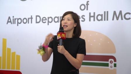 机场麦当劳餐厅盛大开幕 @ 香港国际机场离境大堂互动体验区