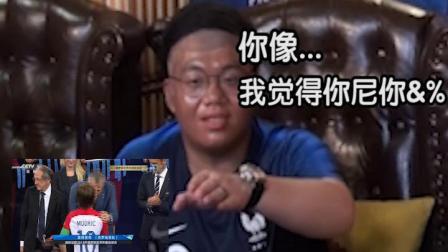 范志毅合体酷酷的滕恶搞世界杯颁奖