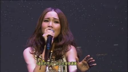 囍帖街 - 謝安琪 Kay Tse [我們的15年青年大匯演2012] (live) [lyrics]