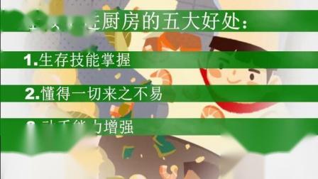 上海西点军事夏令营,西点小战士埋锅造饭啦