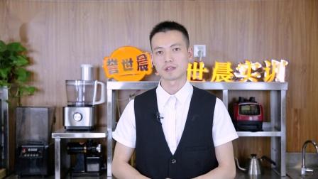 珠海市饮品培训班-誉世晨奶茶学校教学制作西柚多多