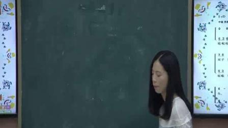 湘文艺版音乐六年级上册第四课演唱栗子大丰收-颜老师公开优质课配视频课件教案
