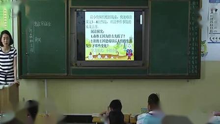 北师大版三年级语文下册十二走进森林失踪的森林王国(盛如梅)-向老师公开优质课(配视频课件教案)