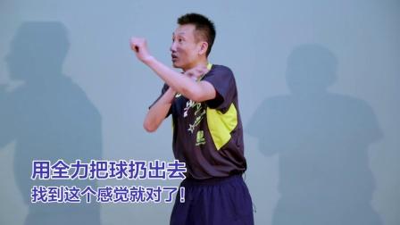 【乒在民间】153 正手拉球重心应该多高合适?