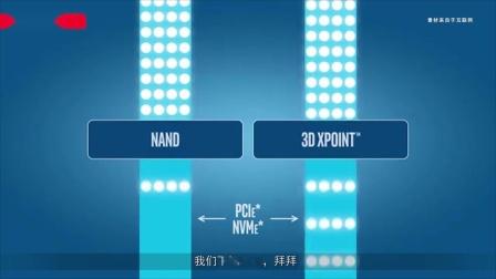 英特尔与镁光在3DXpoint技术上分道扬镳