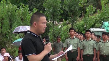 中国西点猎人军事夏令营盛大开营