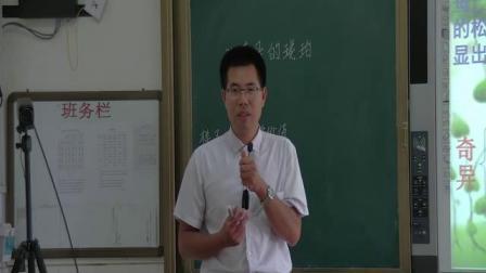 语文S版语文六年级上册第五单元21奇异的琥珀-龚老师公开优质课(配视频课件教案)
