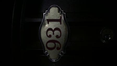 931号房间下午8:40,7月17日星期二