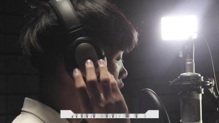 歌曲【成全】  演唱:覃健冬   原唱:林宥嘉   武宣宣影传媒录音棚