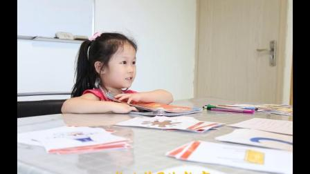 长沙菲司特教育 剑桥双师班结业测试-Lily