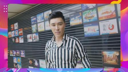 """湖南经视粉丝节 """"粉爱你哦""""——金龙"""