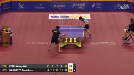 我在2016日本公开赛 小组赛 张本智和vs Wang Wei 12岁神童继续造神 乒乓球比赛 剪辑截了一段小视频