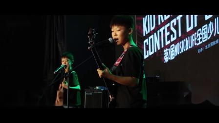 第2届MUSIC & LIFE全国少儿乐队大赛  杞都_1