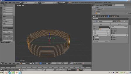 blenderCN-修改器全面入门-11-螺旋修改器