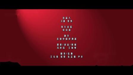 第2届MUSIC & LIFE全国少儿乐队大赛  熊孩子