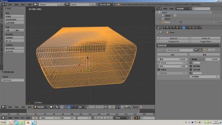 blenderCN-修改器全面入门-15-三角形和边框修改器