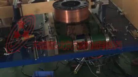 焊丝裹条贴标机