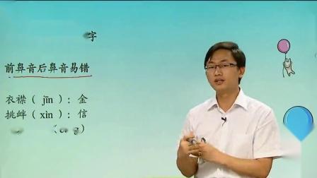 最强大脑炼成记--打造过目不忘的记忆力第二讲:记忆法帮你成为中文词汇小达人