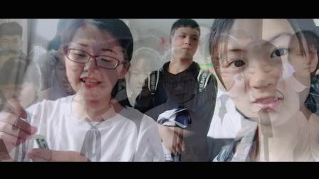 阜阳十八中勤班毕业视频