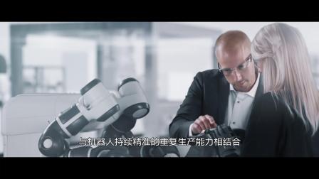 ABB全新YuMi单臂机器人