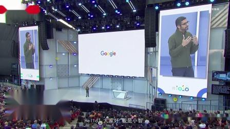 又被欧盟罚了43.4亿欧元!谷歌表示安卓可无法保持免费