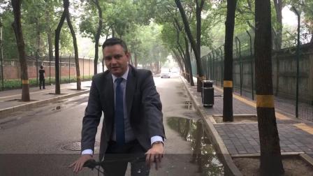 新西兰气候变化部长在北京体验共享单车