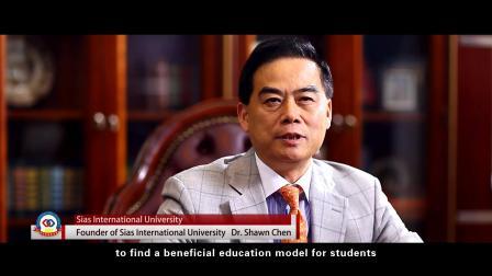 郑州大学西亚斯国际学院宣传片 英文版
