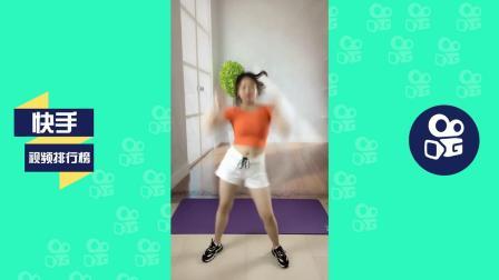 這到底是抖內舞還是抖奶舞第9集 x264