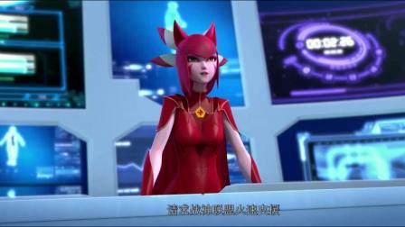 赛尔号大电影5:雷神崛起 《赛尔号大电影5:雷神崛起》  战神联盟火速集结 展绝技炫酷作战