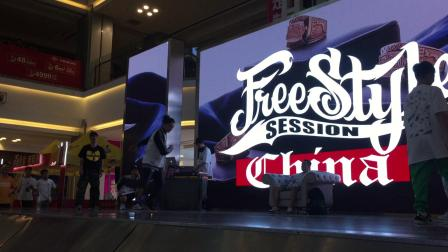 freestyle sessionbboy汉子李帅16进8