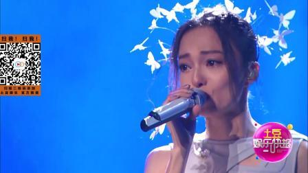 现场:张韶涵上海开唱 经典歌曲引大合唱