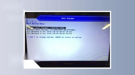 笔记本电脑开机后出现蓝屏并不断重启 要如何解决?