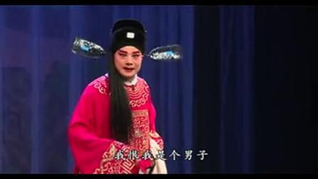 秦腔《周仁回府》全本王新仓、茹曼、张丽霞、徐松林等 陕西戏曲研究院