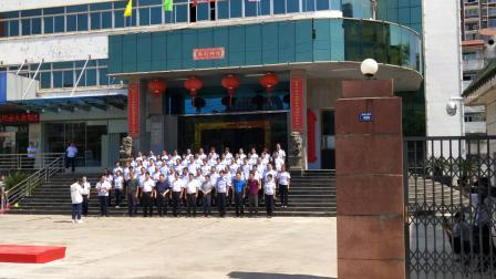 国家税务总局黄梅县税务局挂牌仪式