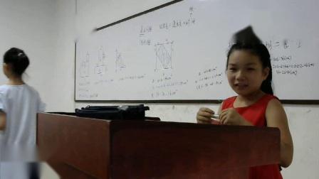 追及问题2和割补法巧算面积四进五竞赛班下(博源教育龙老师)