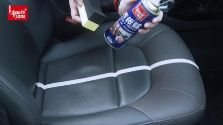 广州标榜汽车用品表板腊电商视频