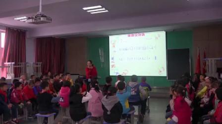 小学音乐二年级上册第3课 音乐会_编创与活动_第一课时_刘红花_T2483235