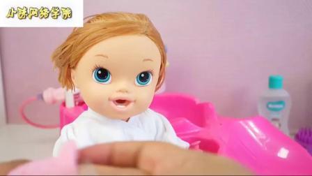 宝贝我的洋娃娃如果我们去派对公主长发公主的衣服上