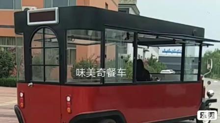 英伦风餐车乐秀视频第204部_20180720142351470