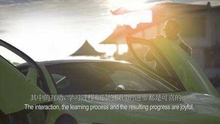 Rinspeed Etos_Concept car presentation