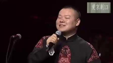 岳云鹏孙越参加公益演出,台上调侃众明星,台下观众起哄,太逗了