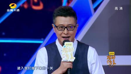 """龙的传人II(4):鬼马少年化身""""神笔马良"""""""