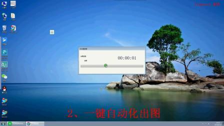 Linpress自动化模具设计软件